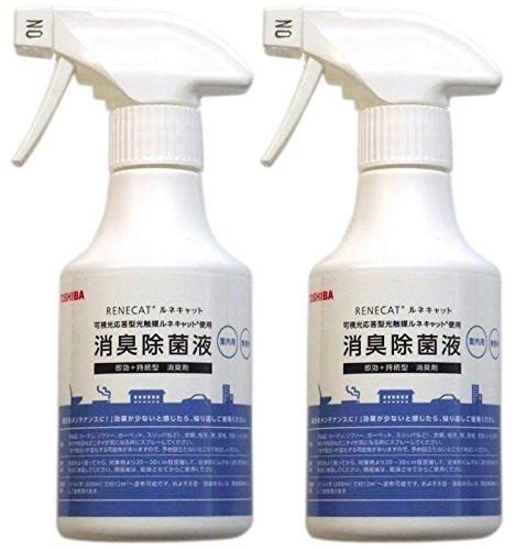 《ヒカリの力で消臭+抗菌》 東芝 光触媒消臭抗菌液 ルネキャット スプレーボトルタイプ300ml R2A-X1203-10TS-3 (2)