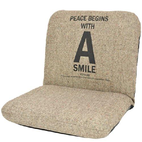 14段階リクライニング座椅子 ファブリックタイプ ベージュ色 az_11001
