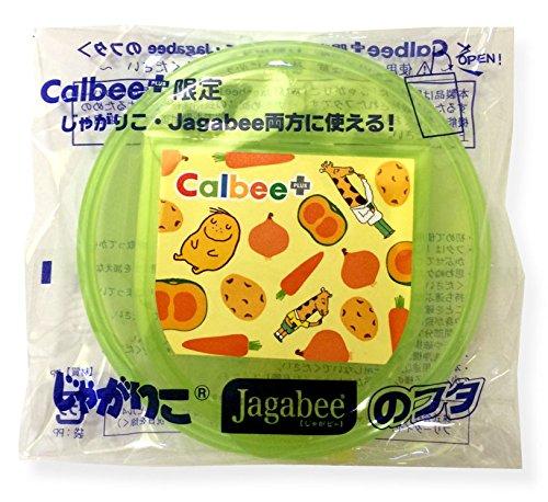Calbee+限定 じゃがりこ・Jagabee(じゃがビー)のフタ