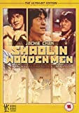 Shaolin Wooden Men [DVD] [1976]