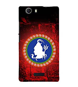 Lord Shiva logo 3D Hard Polycarbonate Designer Back Case Cover for Micromax Canvas Nitro 2 E311 :: Micromax Canvas Nitro 2 (2nd Gen)