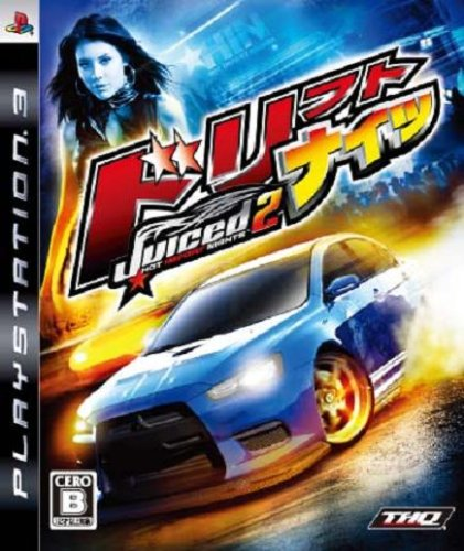Juiced 2: Hot Import Nights [Japan Import] (Juiced 2 Ps3 compare prices)