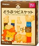 和光堂のおやつすまいるぽけっと どうぶつビスケット (25g×2袋)×4箱
