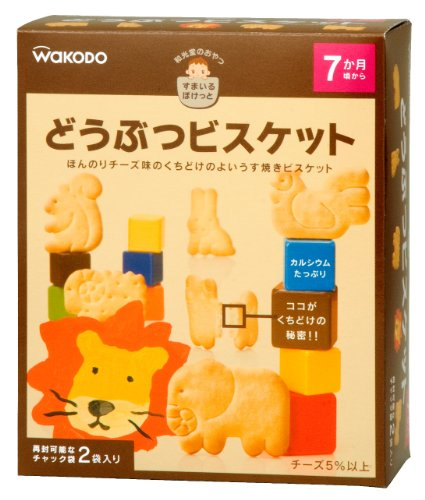 Wakodo snack until the theme doubutsu biscuit (25 g x 2pcs) x 4 boxes