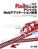 RailsWeb 2