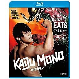 Kaiju Mono [Blu-ray]