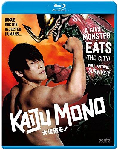 Blu-ray : Dai-kaiju Mono (Subtitled, Anamorphic)