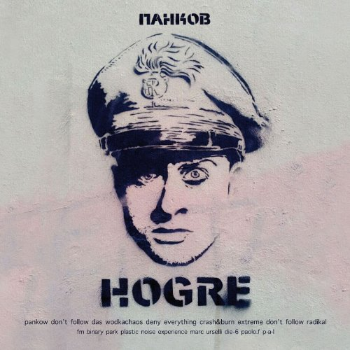 Pankow-Hogre-Limited Edition-Digipak-CDEP-FLAC-2012-FWYH Download