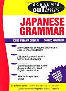 Schaum easy outlines writing and grammar worksheets