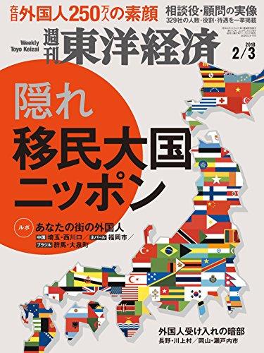 ネタリスト(2019/07/22 08:00)日本語NG店も「川口」のディープすぎる街の姿