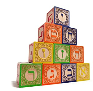 Uncle Goose Hebrew ABC Blocks (27 pcs)