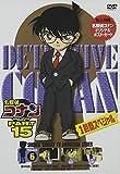 名探偵コナンDVD PART15 vol.6[DVD]