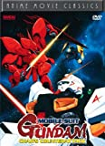 Mobile Suit Gundam: Char's Counterattack (Anime Movie Classics)