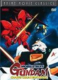 Mobile Suit Gundam: Char's Counterattack [Anime Movie Classics]