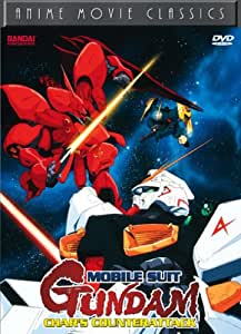 Mobile Suit Gundam: Char's Counterattack [Anime Movie Classics]