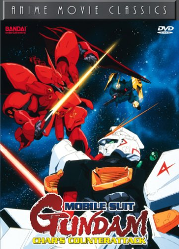 Mobile Suit Gundam: Char's Counterattack - Anime [DVD] [Region 1] [US Import] [NTSC]
