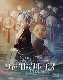 �V���[���b�N �z�[���Y Blu-ray BOX