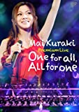 Mai Kuraki Premium Live One for all,All for one [DVD]