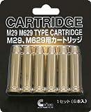 クラウンモデル エアーリボルバー専用 M29、M629用カートリッジ