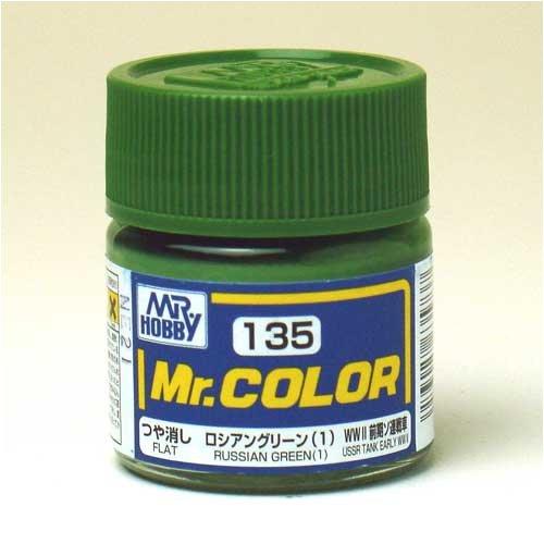 Mr.カラー C135 ロシアングリーン (1)