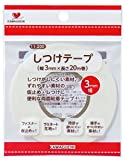 KAWAGUCHI しつけテープ 3mm幅×20m巻 11-200