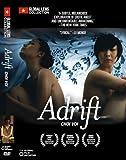 Adrift (Choi Voi) - Amazon.com Exclusive