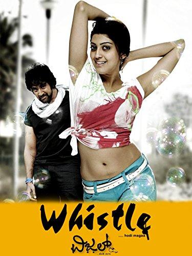 Whistle (English Subtitled)