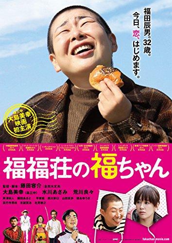 「森三中」大島美幸と鈴木おさむ、第一子が誕生「笑福(えふ)」と命名