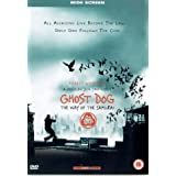Ghost Dog - The Way Of The Samurai [DVD] [2000]by Forest Whitaker