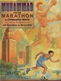 Muhammad and the Marathon