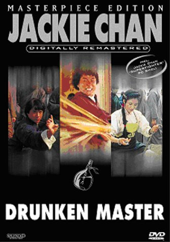 Drunken Master (Masterpiece-Edition)
