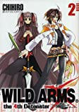 WILD ARMS the 4th Detonator / CHIHIRO のシリーズ情報を見る