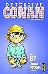 Détective Conan, tome 87 par Aoyama