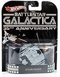 "Hot Wheels ""Battlestar Galactica"" Cylon Rider 35th Anniversary 1:64 Scale"
