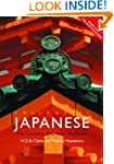 Colloquial Japanese: The Complete Cou...