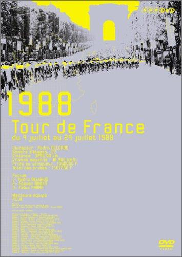 ツール・ド・フランス 1988 P.デルガド 母へ捧ぐマイヨ・ジョーヌ