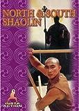 echange, troc North & South Shaolin [Import USA Zone 1]