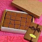パティスリー『TakaYanai』生チョコレート20粒(ラッピング済)≪バレンタインチョコレート2016≫