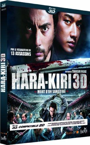 Hara-Kiri, mort d'un samouraï [Francia] [Blu-ray]