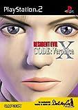 echange, troc Resident Evil Code Veronica X