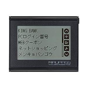キングジム パスワードマネージャー「ミルパス」 電池セット PW20A