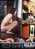 秘女琴 / 卯月(うずき)◆ 濡れ肌の誘惑 [DVD]