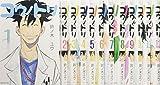 コウノドリ コミック 1-13巻セット (モーニング KC)