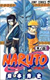 Naruto, Vol. 4 (Japanese Edition)