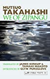img - for We of Zipangu: Selected Poems (Visible Poets) book / textbook / text book