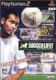 echange, troc Soccer Life! We are Challengers to Europe[Import Japonais]