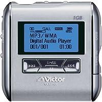Victor 「alneo」 FMチューナー搭載 1GB デジタルオーディオプレーヤー XA-MP101-S メタリックシルバー
