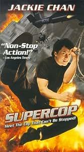 Supercop  [Import]