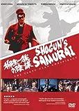 Shogun's Samurai: Yagyu Conspiracy [DVD] [Region 1] [US Import] [NTSC]