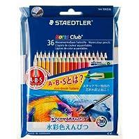 ステッドラー ノリスクラブ水彩色鉛筆 36色セット 144 10ND36P